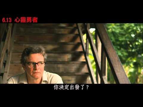 《心靈勇者》中文預告 6/13勇敢前行