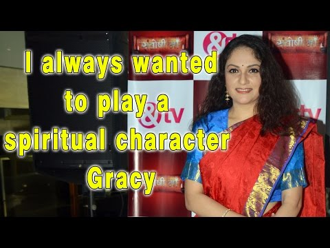 I always wanted to play a spiritual character - Gr