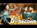 Tamil new movies 2016 full movie ETTEKAAL SECONDS  | Tamil movies 2016 |Romantic Full Movie video download