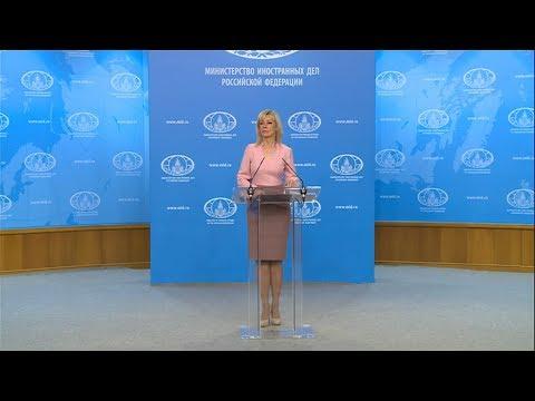 Мария Захарова от 26.04.2018 Полная версия