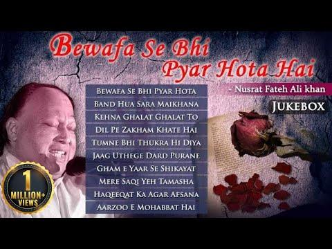 Nusrat Fateh Ali Khan Sad Songs Collections  | Pakistani Sad Songs | Musical Maestros