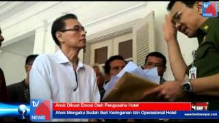 Download Video Ahok Debat Dengan Pengusaha Hotel MP3 3GP MP4