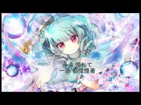 , title : 'Arte Refact - 永夜のパレード'