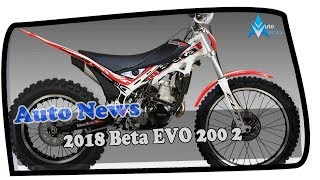 1. WOW AMAZING !!!2018 Beta EVO 200 2 Stroke Sport Price & Spec