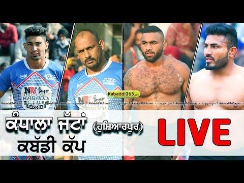 Kandhala Jattan (Hoshiarpur) Kabaddi Tournament 14 Nov 2018