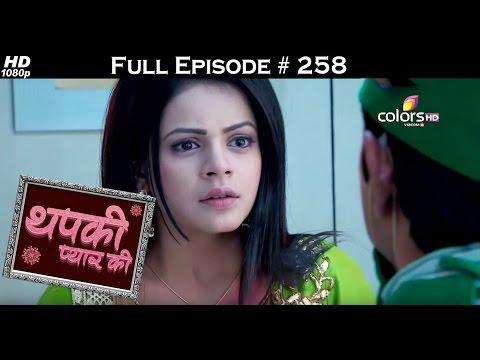 Thapki-Pyar-Ki--20th-March-2016--थपकी-प्यार-की--Full-Episode-HD