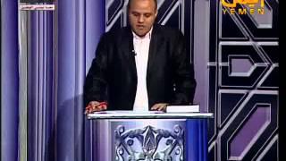 مسابقة القران الكريم في اليمن 6