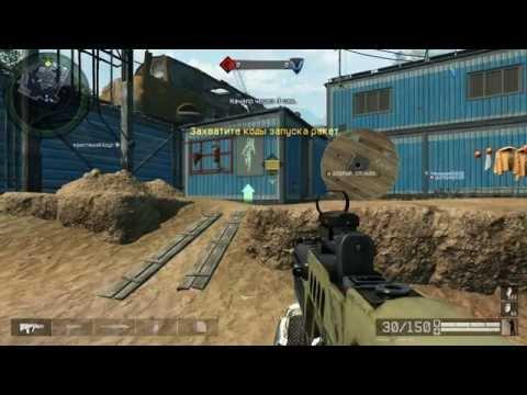 Warface КВ _-- Ликвидатор--_ VS 05_ЧЕРНЫЕДУШИ_05 (видео)