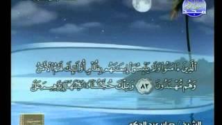 HDالقرآن كامل الحزب 14 صابر عبد الحكم