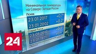 """""""Погода 24"""": на Русскую равнину идет похолодание"""