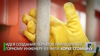 В Чили созданы перчатки для защиты от травм при работе молотком и пилой