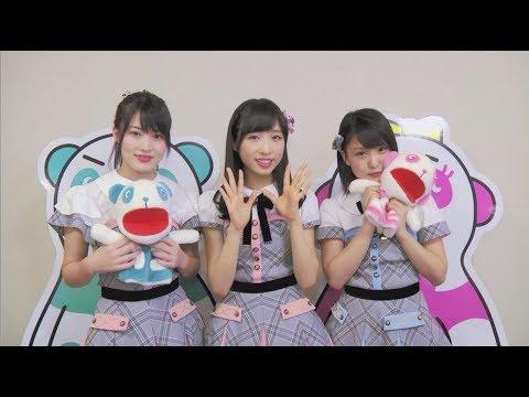 AKB48チーム8が「フェアプレイ応援団」に就任!/ AKB48[公式]