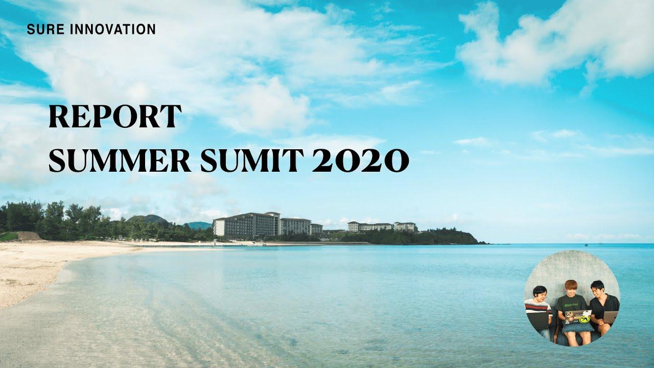 SURE|SURE SUMMER SUMIT 2020 (サマーサミット in 沖縄)