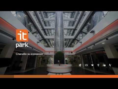 """Технопарк в сфере информационных технологий """"ИТ-Парк"""""""