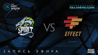Spirit vs Effect, Kiev Major Quals СНГ [Lex, Nexus]