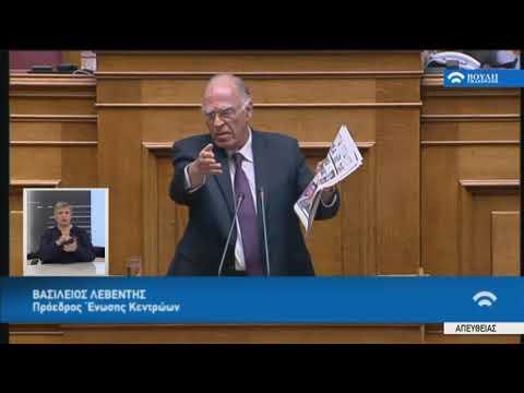 Β.Λεβέντης(Πρ.Κ.Ο Ένωσης Κεντρώων)(Σύσταση Εξεταστικής)(25/09/2017)