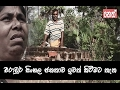 Balumgala ERAUR Resettlement