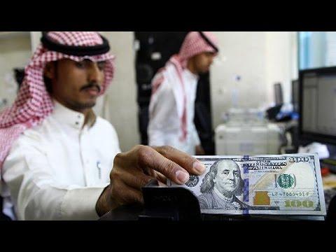 Αντιδράσεις στη Σαουδική Αραβία μετά την απόφαση της αμερικανικής Γερουσίας