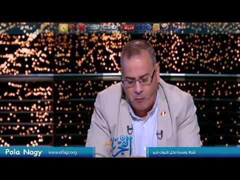 المتحدث باسم الزراعه : يطمئن المصريين على البصل و نسعى للحفاظ على الثروة الحيوانية