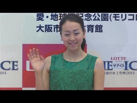 朗報?!フィギアスケートの浅田真央選手、来季は休養。競技続行かっ!