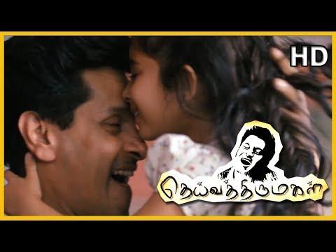 Video Deiva Thirumagal heart touching Climax Scene | Vikram handover Nila to Amala Paul download in MP3, 3GP, MP4, WEBM, AVI, FLV January 2017