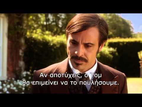 «The Paradise» – (Β' κύκλος)