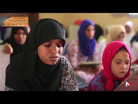 العرب اليوم - شاهد: تاريخ المغرب وبناء ضريح مولاي علي الشريف الريصاني
