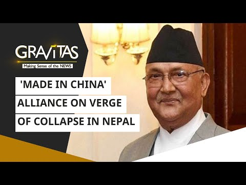 Gravitas: Nepal | 'Made in China' alliance on the verge of a collapse видео