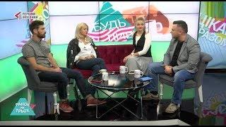 15.10.2018. Гість: Юлія Барабанова – співачка