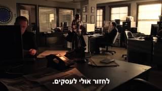 דם של גאולה לצפייה ישירה הסרט המלא עם תרגום מובנה