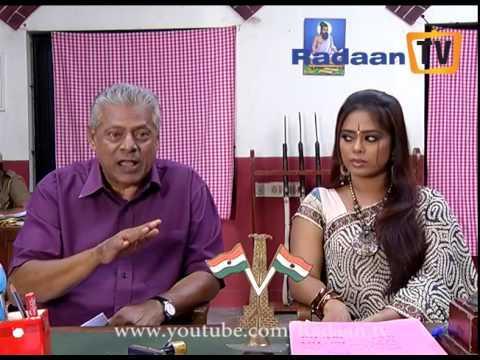 Sindhu Bhairavi film - Wikipedia