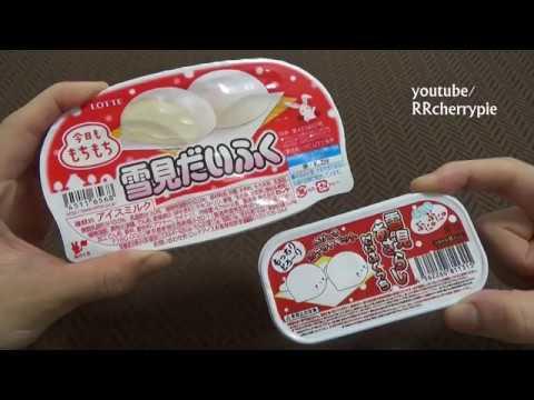 Squishy #15 - Earless Seal Mochi, Panda Mochi - Moni Moni