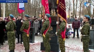 В Старой Руссе отметили 73-ю годовщину освобождения от немецко-фашистских захватчиков