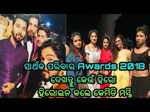 Video Zee Sarthak TV Award 2018 latest award ceremony video download in MP3, 3GP, MP4, WEBM, AVI, FLV January 2017