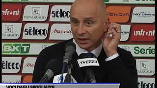 INTERVISTA EUGENIO CORINI DOPO GARA SALERNITANA-BRESCIA