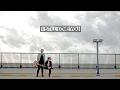 I STILL LOVE YOU  The OvertunesCOVER OST Cek Toko Sebelah waptubes