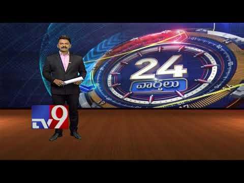 24 Hours 24 News || Top Trending Worldwide News || 14-11-2017 - TV9