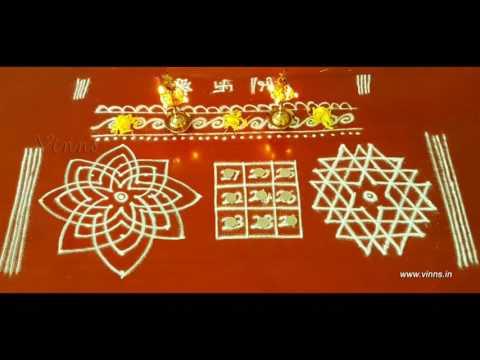 Video Friday Pooja Room Kolams ||  Hridhaya Kamalam || Kubera Kolam || Aiswarya Kolam download in MP3, 3GP, MP4, WEBM, AVI, FLV January 2017