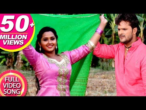 Khesari Lal Yadav & Kajal Raghwani | दर्द भरे गीत |FULL SONG| Jan Gayini Ye Ho Jaan | SUPER HIT SONG