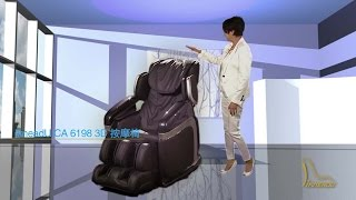 CAN AMERICA LIFECARE TV COMMERCIAL - CA 6198 - CANTONESE