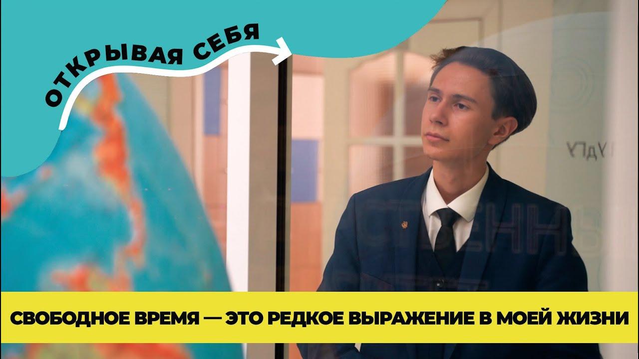 Михаил Половонистов. Любовь к родному краю через настольные игры