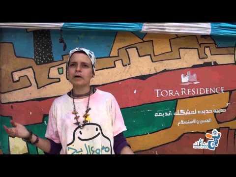 مهرجان فنون الشارع - مشروع المريخ