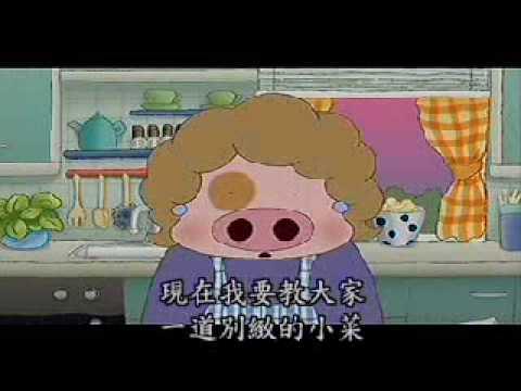 香港小朋友最喜歡的下午茶點心!麥太太世界經典的紙包雞!