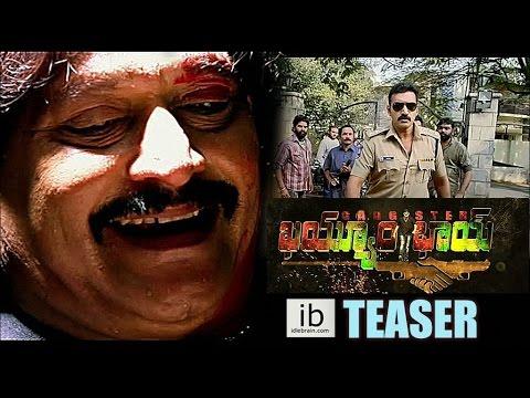 Khayyum Bhai Movie Teaser
