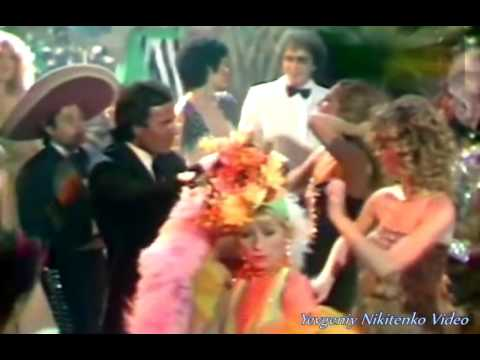 , title : 'Julio Iglesias Une nuit de carnaval (1980)'