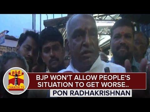 BJP-wont-allow-Peoples-situation-to-get-Worse--Pon-Radhakrishnan-Thanthi-TV