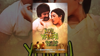 Kovil Yanai (Full Movie) - Watch Free Full Length Tamil Movie Online