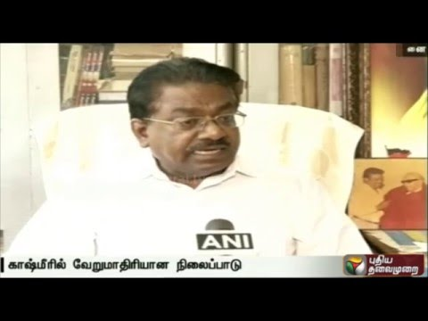 Centre-is-indulging-in-overthrowing-the-state-governments-ruled-by-the-Congress-says-TKS-Elangovan