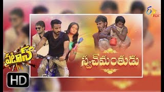 Video Patas | 15th July 2017 | Srimanthudu Movie Spoof | Full Episode 505 | ETV Plus MP3, 3GP, MP4, WEBM, AVI, FLV Maret 2019
