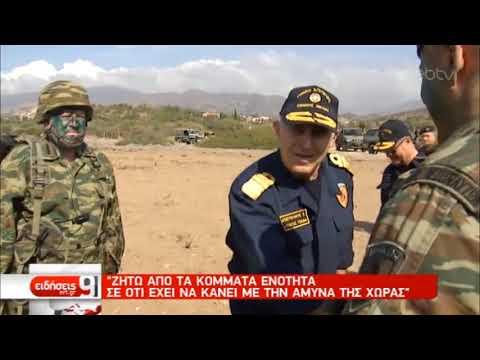 Ορκίστηκε ο νέος Υπουργός Εθνικής Άμυνας   14/1/2019   ΕΡΤ